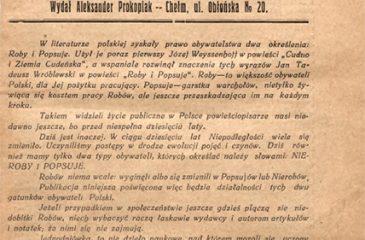 Jednodniówka ''Nieroby i popsuje'' (1929)