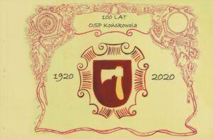 Piotr Przygodzki, 100 lat OSP Końskowola. 1920–2020, [Końskowola] 2020